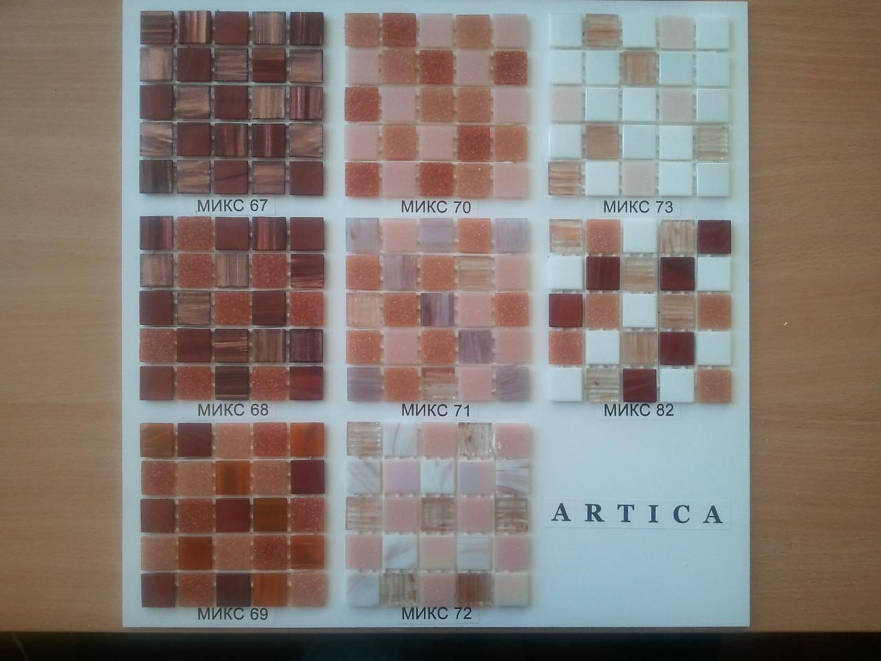 Стеклянная мозаика в бордово-коралловой  гамме