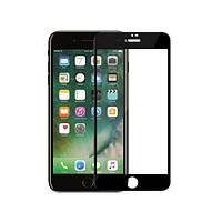"Защитное стекло Nillkin Anti-Explosion Glass Screen (CP+ max XD) для Apple iPhone 7 / 8 (4.7"")"