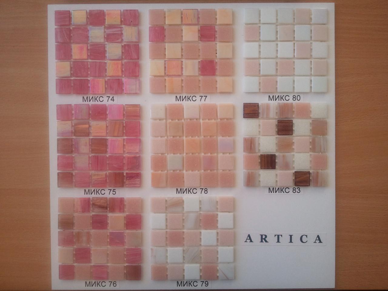Стеклянная мозаика в розовой  гамме