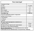 Аминокислота BioTech Nitron (1 L), фото 2
