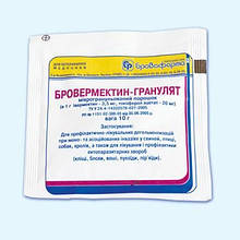 Бровермектин гранулят (1 пак.х 10 г)