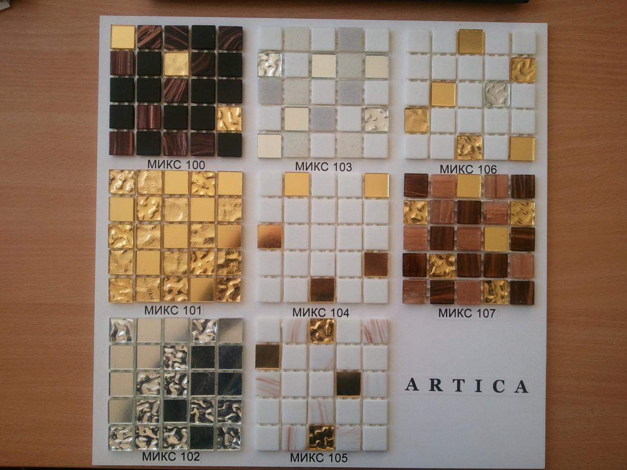 Стеклянная мозаика с золотыми и серебряными акцентами