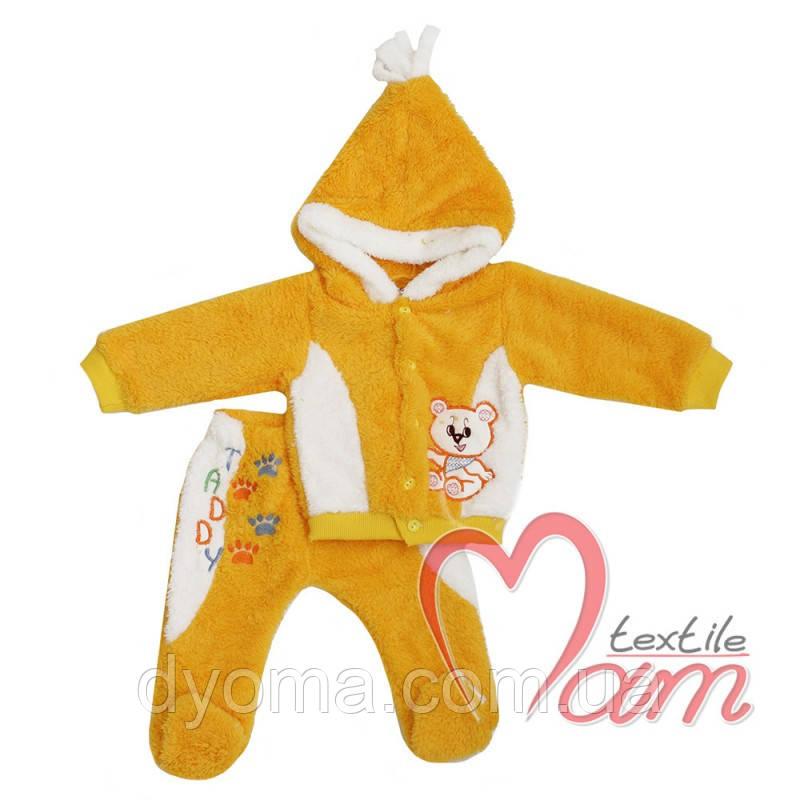 """Детский костюм """"Гном"""" для новорожденных"""