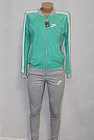Стильный  женский спортивный костюм  в стиле Nike бирюза