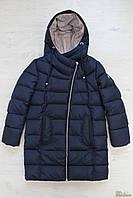 Пальто-пуховик синего цвета для девочки (164 см.)  Snowimage 6901250492734