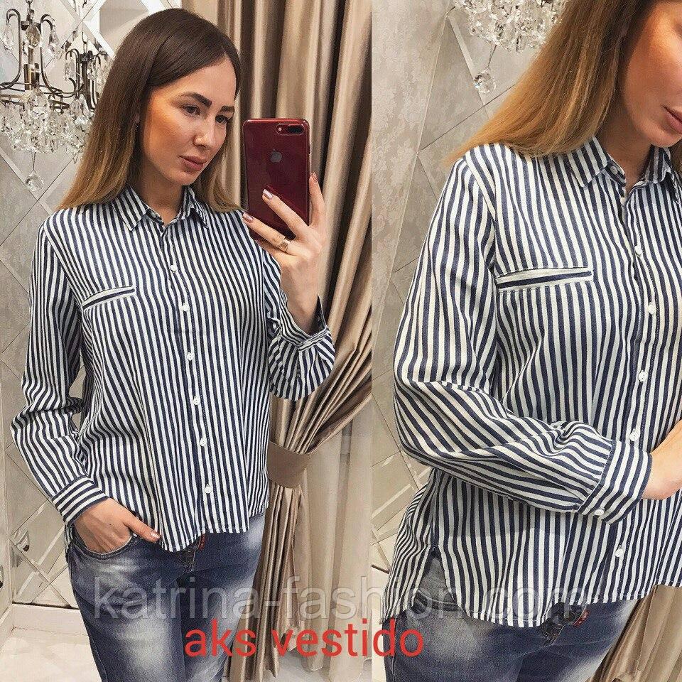 5fa8b99037e Женская стильная рубашка в полоску  продажа