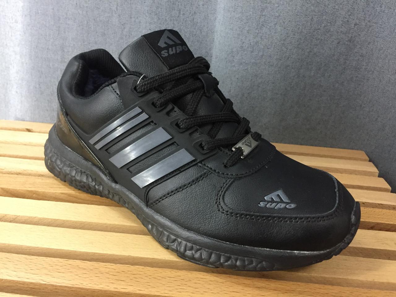 Мужские зимние кроссовки Supo.Черные