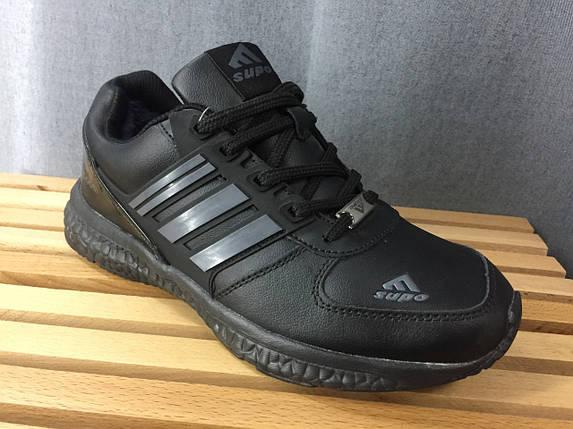 Мужские зимние кроссовки Supo.Черные, фото 2