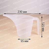 Кружка мерная с носиком 1л (полипропилен) МЕД МЕД пластик