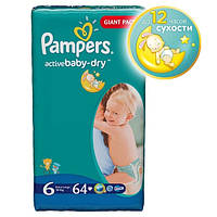 Подгузники Pampers Active Baby 6 Junior Plus|Extra Large (15+ кг) 64 шт.
