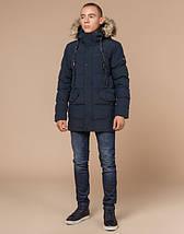 Подросток 13-17 лет |  Зимняя куртка Braggart Teenager 25230 синяя, фото 2