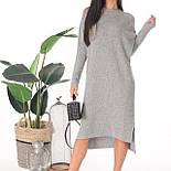 Женское удлиненное вязаное платье свободного кроя (3 цвета) Турция, фото 3