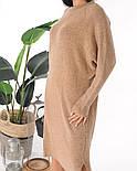 Женское удлиненное вязаное платье свободного кроя (3 цвета) Турция, фото 4