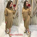 Женское удлиненное вязаное платье свободного кроя (3 цвета) Турция, фото 6