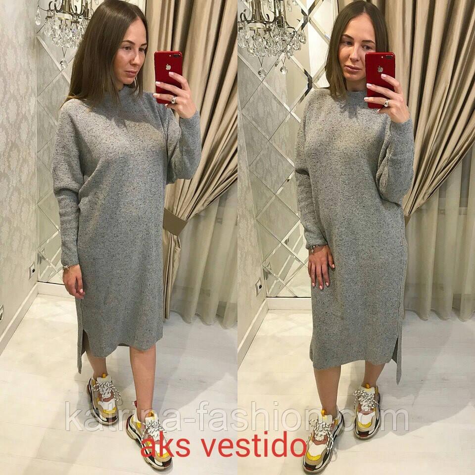 Женское удлиненное вязаное платье свободного кроя (3 цвета) Турция