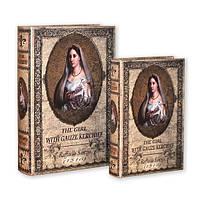 """Книга-шкатулка """"Картина Рафаэля"""", 2 шт."""