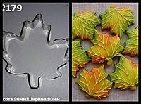 Вырубка для пряника и печенья Лист осенний