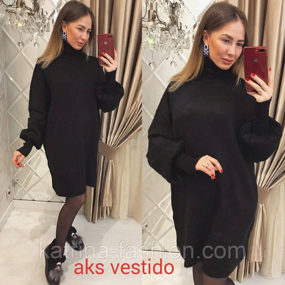 f7f3ec70ebe Женское вязаное платье-туника свободного кроя (2 цвета) Турция - KATRINA  FASHION -
