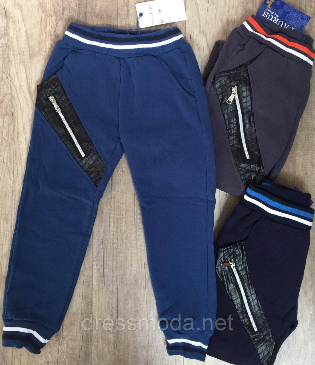 c8abb0aabbc0 Трикотажные спортивные брюки для мальчиков Taurus 110-140 p.p. ...