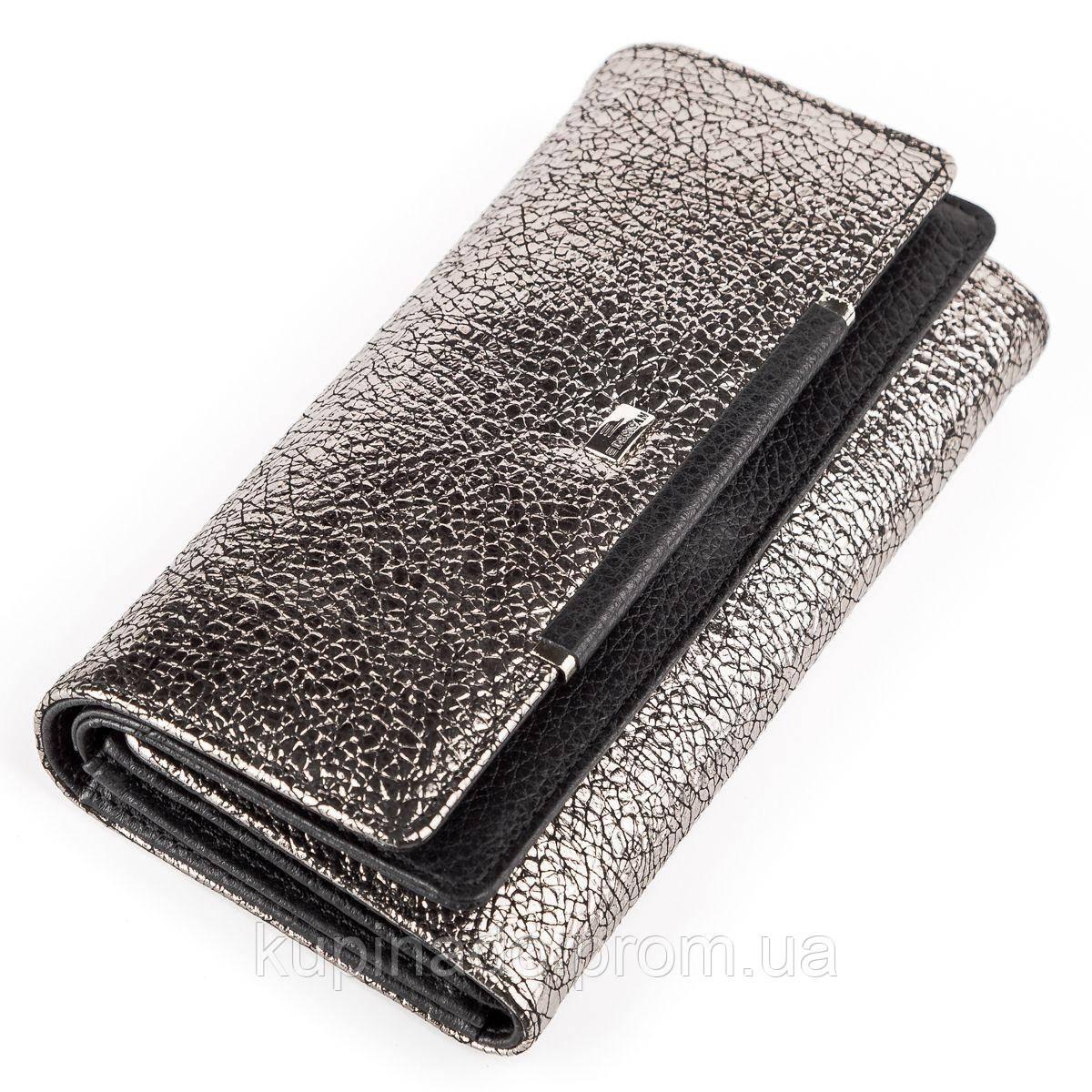 Женский кошелек Desisan 17059 кожаный Серебристый, Серый