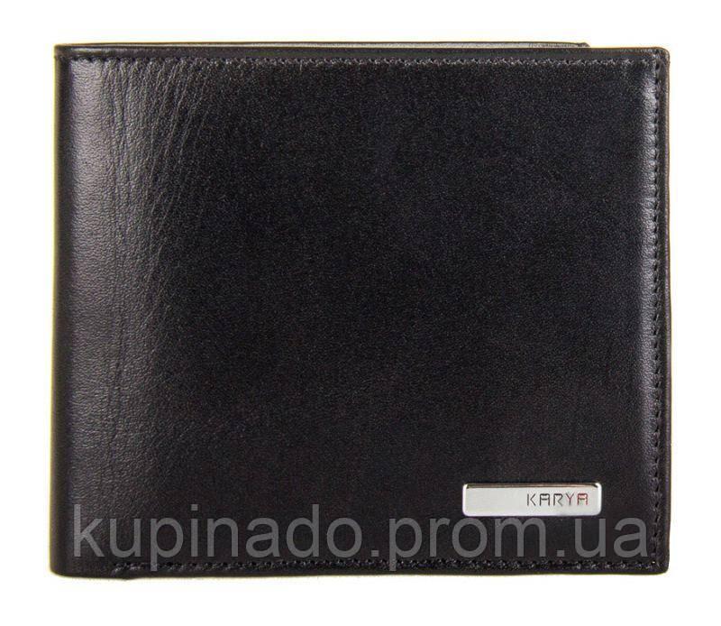 Портмоне мужское KARYA 17131 кожаное Черное, Черный