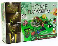 Набор для экспериментов эко-сад «Home florarium» HFL-01-01, фото 9