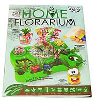 Набор для экспериментов эко-сад «Home florarium» HFL-01-01, фото 7