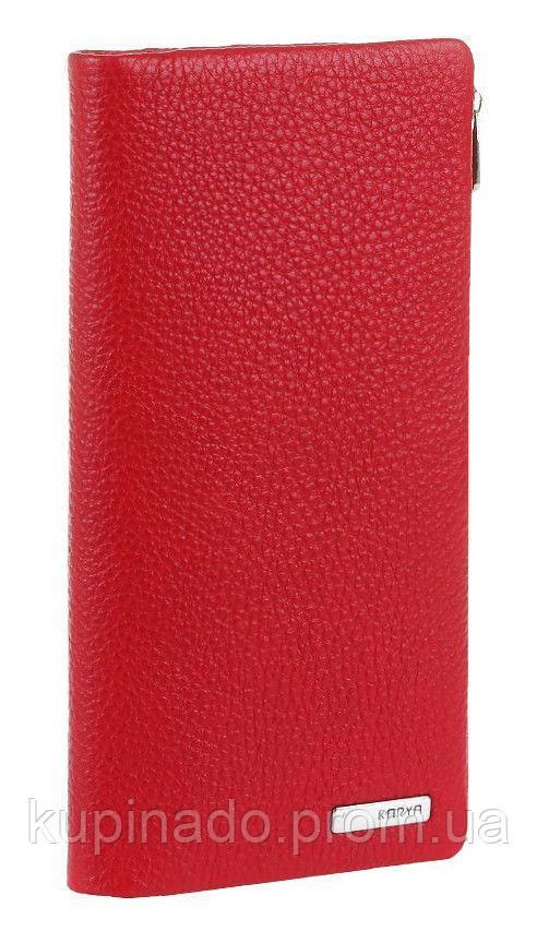 Портмоне вертикальное KARYA 17134 кожа Красное, Красный
