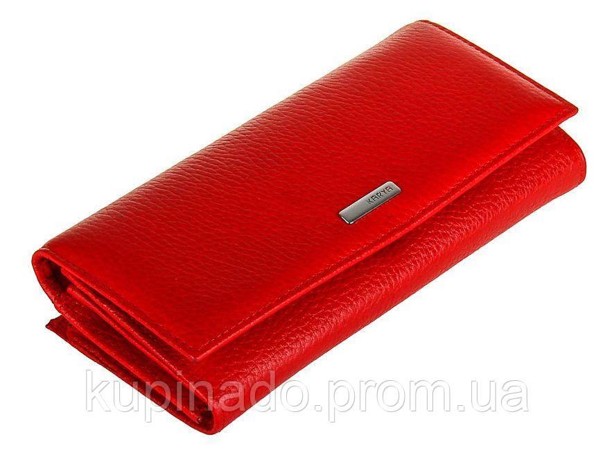 4f2c87014af1 Кошелек женский KARYA 17156 кожаный Красный, Красный - купить по ...