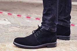 Зимние ботинки дезерты мужские черные замшевые размер 40, 41, 42, 43, 44, 45