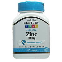Цинк Хелат, 21st Century Health Care, 50 мг, 110 таблеток