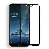 Защитное стекло Artis 2.5D CP+ на весь экран (цветное) для Huawei P20 Pro