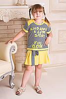 Костюм детский Флоренция (желтый)