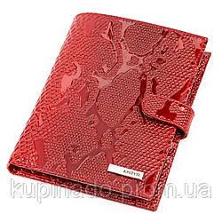 Портмоне вертикальное KARYA 17118 кожа Красное, Красный