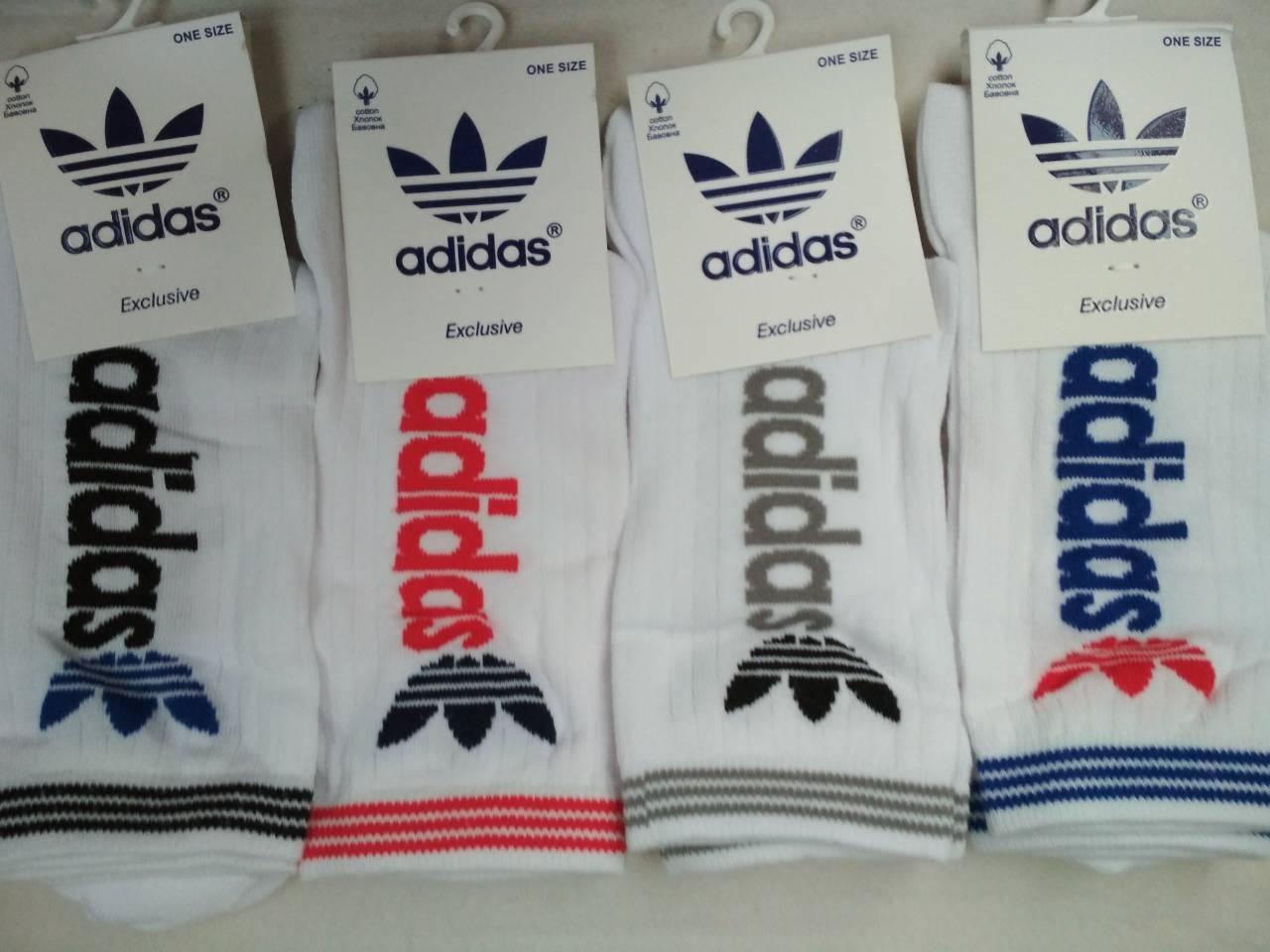 006a9b692802 Мужские носки турецкие спортивного стиля: продажа, цена в Хмельницком.  носки ...