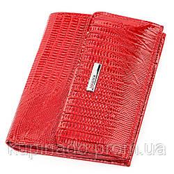 Кошелек женский KARYA 17143 кожаный Красный, Красный
