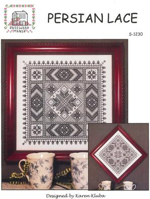 Схема для вишивки Persian Lace