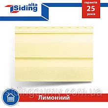 Сайдинг виниловый Альта-Профиль Alta-Siding двухпереломный 3660х230х1,1 мм лимонный