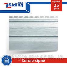 Сайдинг вініловий Альта-Профіль Alta-Siding двухпереломний 3660х230х1,1 мм світло-сірий