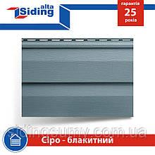 Сайдинг вініловий Альта-Профіль Alta-Siding двухпереломний 3660х230х1,1 мм сіро-блакитний