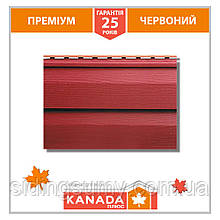 Сайдинг акриловый Альта-Профиль KANADA Плюс Премиум двухпереломный 3660х230х1,1 мм красный