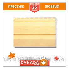 Сайдинг виниловвй Альта-Профиль KANADA Плюс Престиж двухпереломный 3660х230х1,1 мм желтый