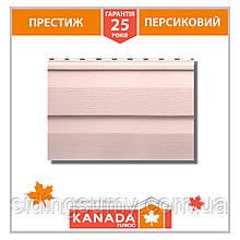 Сайдинг вініловий Альта-Профіль KANADA Плюс Престиж двухпереломний 3660х230х1,1 мм персиковий