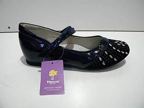Туфлі З-Т 87-66 33-37