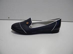 Туфлі З-Т 83-17 31-36 р