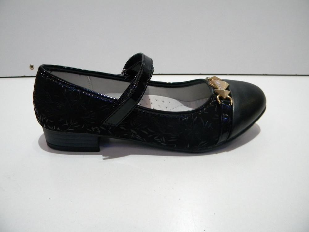Туфлі З-Т 87-21