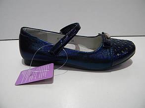 Туфлі З-Т 06-85