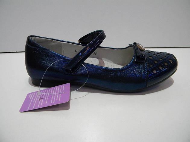 Туфлі З-Т 06-85, фото 2