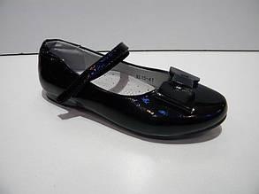 Туфлі Х-152-1