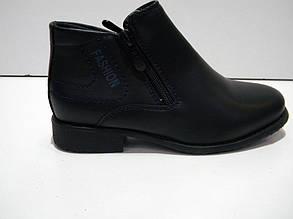 Ботинки осень мальчик 89-7 26-29 р